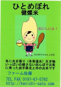 imageブログ用